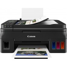 Impresora MultiFunción Canon PIXMA G4511
