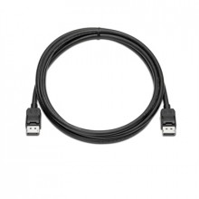 HP DisplayPort Cable Kit (VN567AAR) - Español