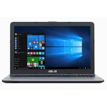 """ASUS K541UA-GO1205T 2.70GHz i7-7500U 15.6"""" 1366 x 768Pixeles Plata Portátil ordenador portatil"""