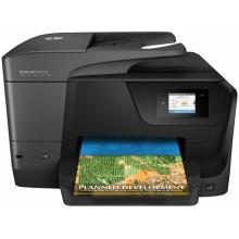HP OfficeJet Pro 8710 AiO 4800 x 1200DPI Inyección de tinta térmica A4 22ppm Wifi