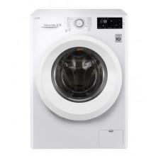 Lavadora LG uso exigente (FH4U2VFN3) | 9 kg | 1400rpm