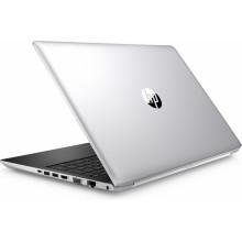Portatil HP ProBook 450 G5