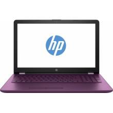 Portatil HP Laptop 15-bs106ns | Raya fina en la tapa