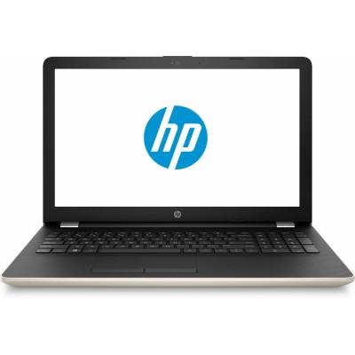 Portatil HP Laptop 15-bw028ns | Pequeño desperfecto en la tapa
