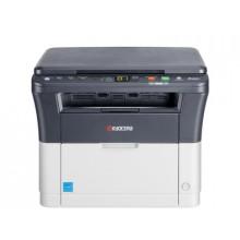 Impresora KYOCERA FS -1220MFP