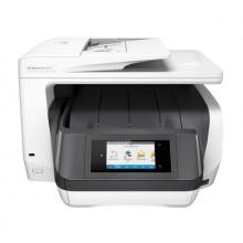 Impresora HP OfficeJet 8730