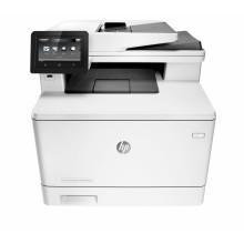 Impresora HP LaserJet Pro M477fnw