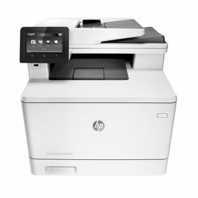 Impresora HP LaserJet Pro M477fdn