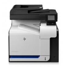 Impresora HP LaserJet M570dn