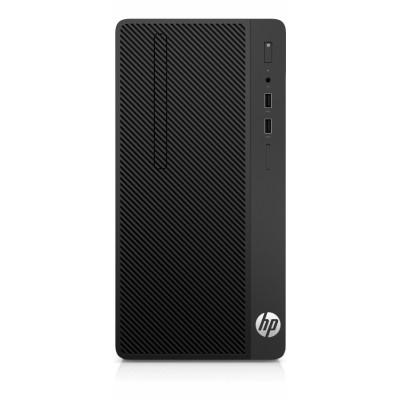 PC Sobremesa HP 285 G3 | AMD Ryzen 5 2400G | 8 GB