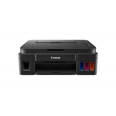 Canon PIXMA G2501 Inyección de tinta 4800 x 1200 DPI A4
