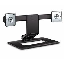 HP Soporte para doble pantalla ajustable