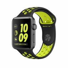 Apple Watch Nike+ GPS (satélite) 42MM Series 2