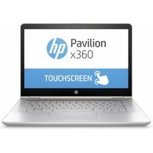 HP Pavilion x360 14-ba032ns (2CT65EA) | Equipo español | 1 año de garantía